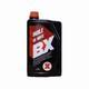 Huile Boite Moto 2 Temps REDEX BX 1L